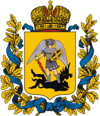 Coat_of_Arms_of_Arkhangelsk_gubernia_(Russian_empire).png